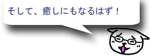 IllustJw02.jpg
