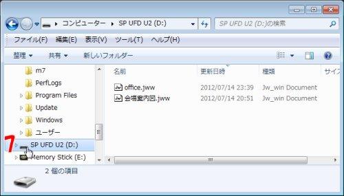exp02-7.jpg