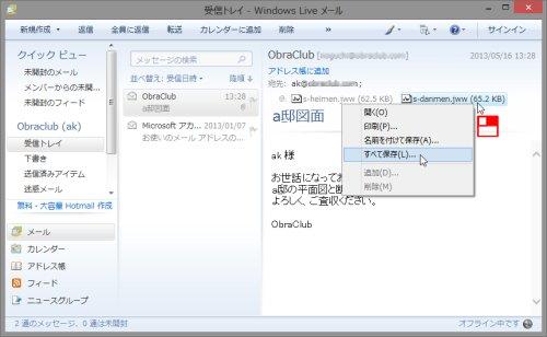 mailfc-01.jpg