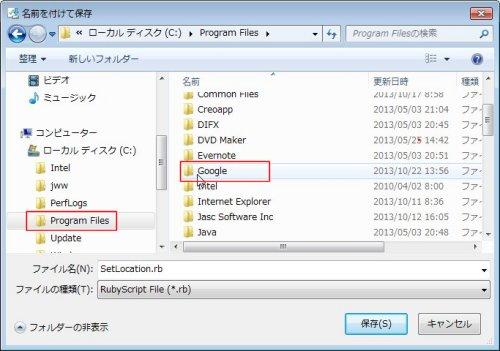 setL02.jpg