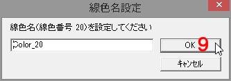0216-7.jpg