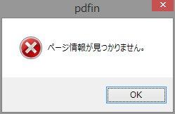 07243M7-PDFIN.jpg