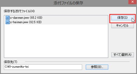 mailfc-04.jpg