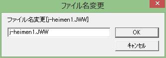 rename02.jpg