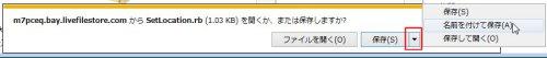 setL01.jpg