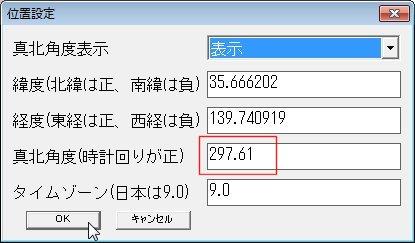 setL07.jpg