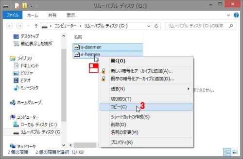 usbfc-02.jpg